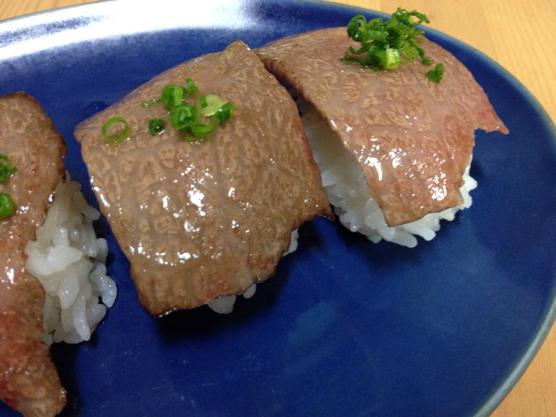 炙り 牛肉20