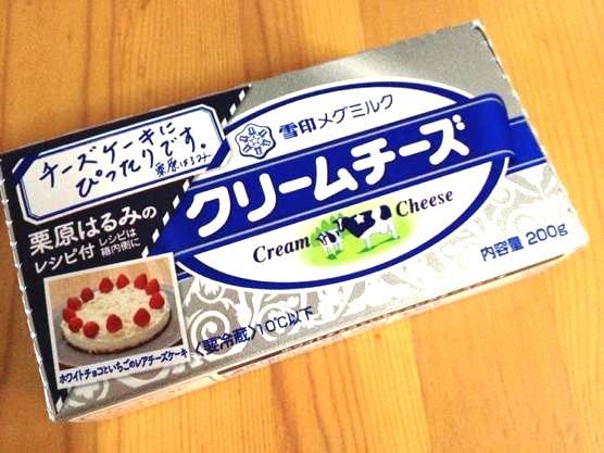 離乳食でクリームチーズをあげる3つのポイント