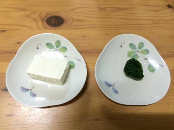 離乳食レシピ小松菜16