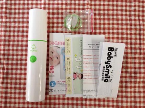 赤ちゃん 鼻水 吸引IMG 8466