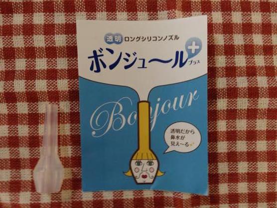 赤ちゃん 鼻水 吸引IMG 8478