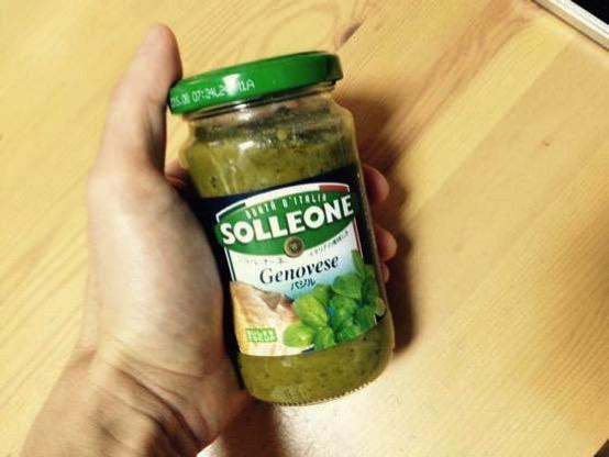 市販のパスタソース、おすすめのソル・レオーネ バジルソースでジェノベーゼを作る!