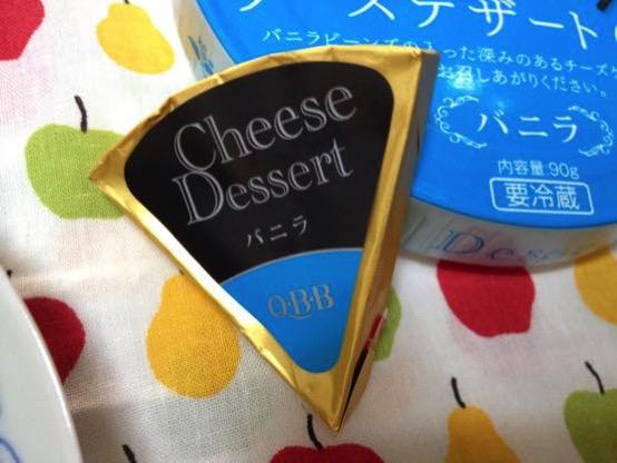 IMG 2387おすすめ チーズケーキ