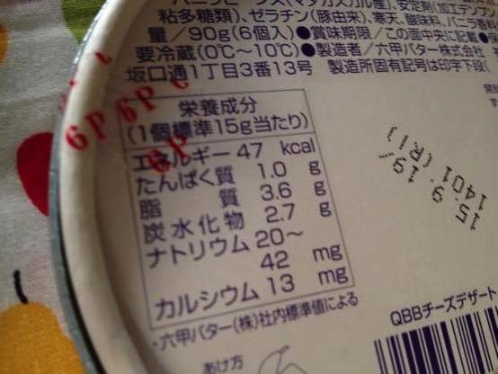 IMG 2370おすすめ チーズケーキ