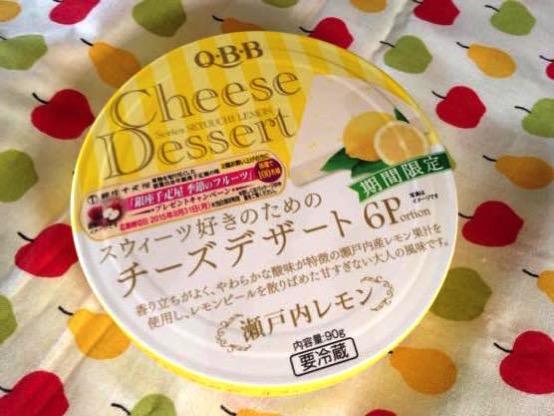 おすすめ チーズIMG 2354