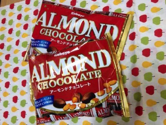 チョコレート 内容量 IMG 3371