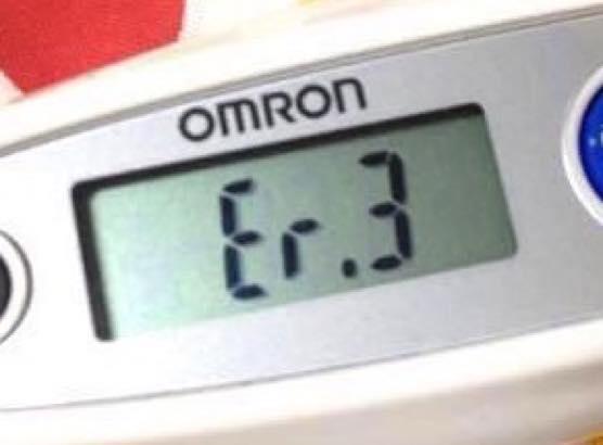 オムロン mc612 ER3 4
