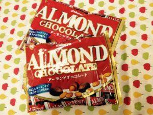 知ってる?カバヤ アーモンドチョコレートの量と値段がこんなに違う!一番安いのはここ!