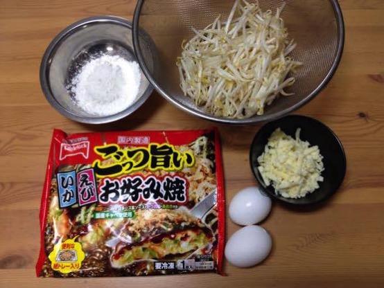 ごっつ旨い お好み焼き 簡単 作り方IMG 4265