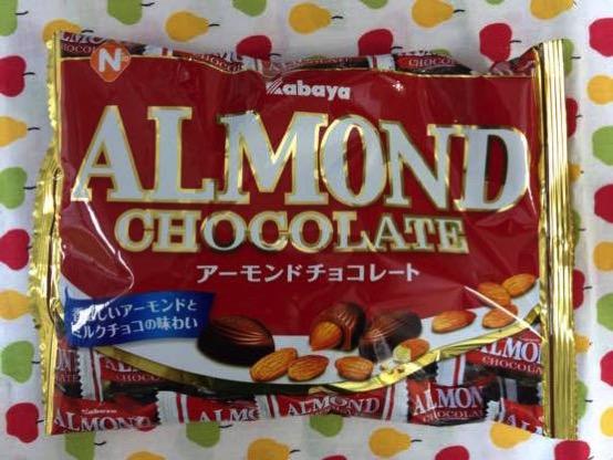 チョコレート 内容量 IMG 3373