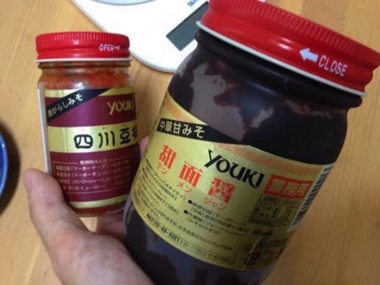 白ねぎ みじん切りIMG 5076