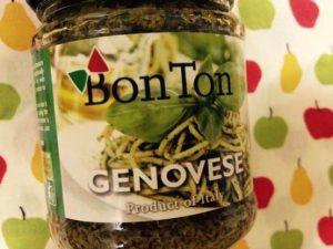 市販のパスタソース、ボントン ジェノヴェーゼでバジルパスタを作る!