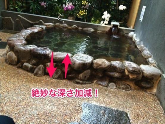 おすすめ 別府 赤ちゃん 温泉