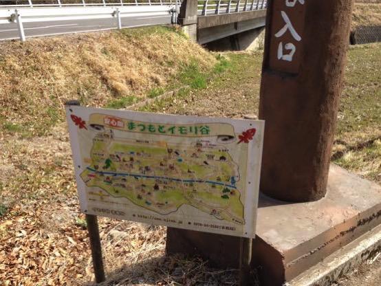 イモリ谷 ぱおぱお 場所IMG 4120
