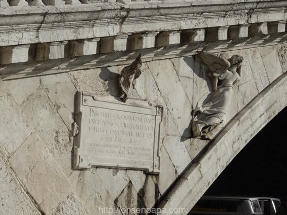 イタリア 新婚旅行 ベネチア DSC00419 1024