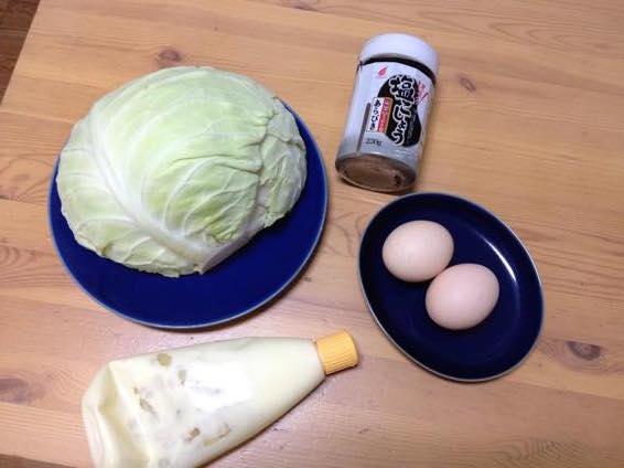 キャベツ ダイエット レシピ IMG 9591