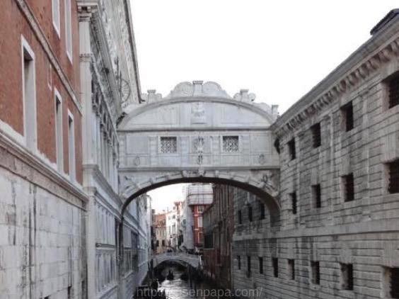 イタリア新婚旅行 ヴェネツィア(ベネチア)のため息橋