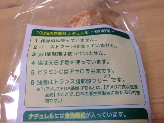 おすすめ バケット IMG 9947