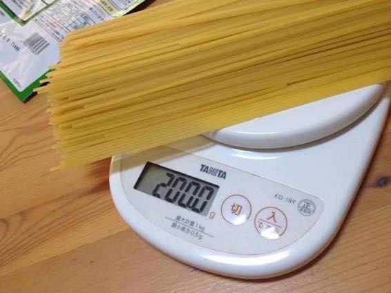パスタソース 市販 おすすめ バジル  IMG 0132