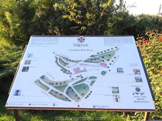 イタリア新婚旅行 フィレンツェ  ローズガーデン ミケランジェロ広場からの帰り道