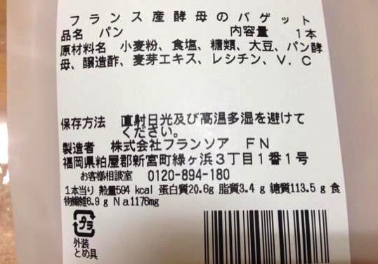 おすすめ バケット IMG 9950