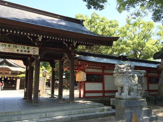 子宝神社 九州 福岡 口コミIMG 7624 1024
