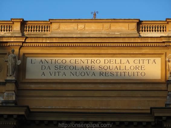 フィレンツェ 観光 おすすめ  01377
