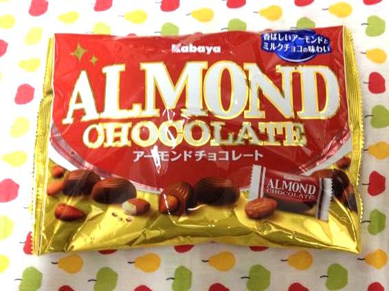 カバヤ アーモンドチョコレート IMG 1999