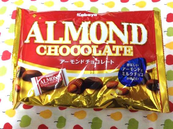 カバヤ アーモンドチョコレート IMG 2004