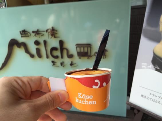 湯布院で人気のふわとろチーズケーキ、ミルヒのケーゼクーヘン【レビュー・味見】