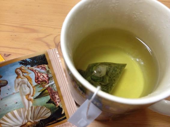 ルピシア ブック オブ ティー 五ヶ瀬 釜炒り茶 IMG 5656