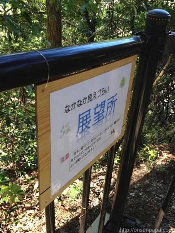 熊本 滝 小国 鍋ヶ滝IMG 4814