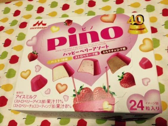 期間限定の森永 ピノ ハッピーベリーアソートを食べてみた【レビュー・味見】