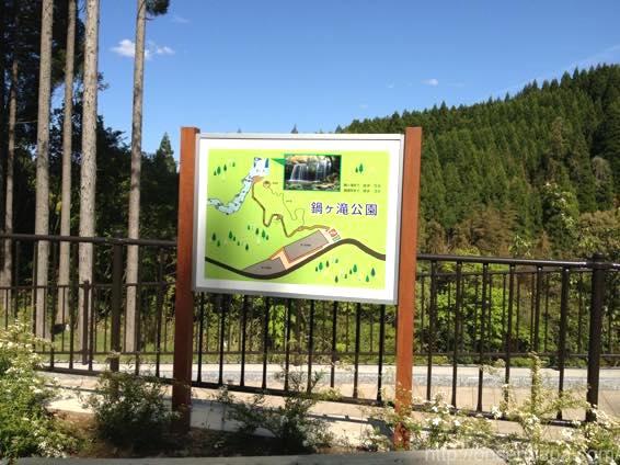 熊本 滝 小国 鍋ヶ滝IMG 4797