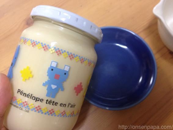 キユーピーの瓶入りマヨネーズの味はチューブ入りと違うの? 【レビュー・味見】