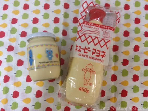 マヨネーズ 瓶 キユーピー  8107