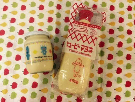 マヨネーズ 瓶 キユーピー  8110