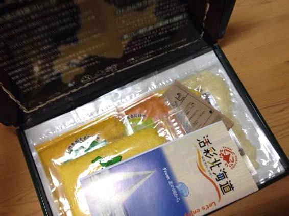 手抜き 離乳食 レシピ  IMG 2258