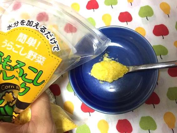 たまには手抜き?の離乳食レシピ、野菜フレークがおいしい!