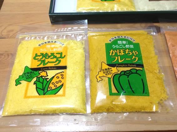 手抜き 離乳食 レシピ  IMG 2267