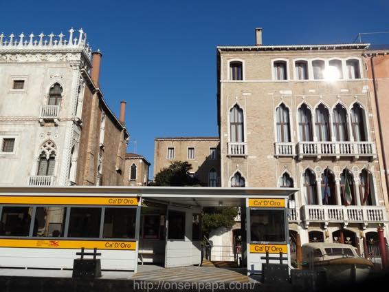 ベネチア 観光 おすすめ スポット  3b7