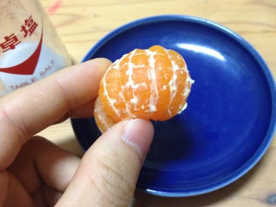 塩みかん 熊本 IMG 2188