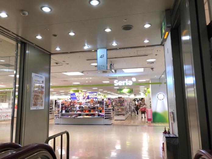 別府 トキハ リニューアル IMG 6105