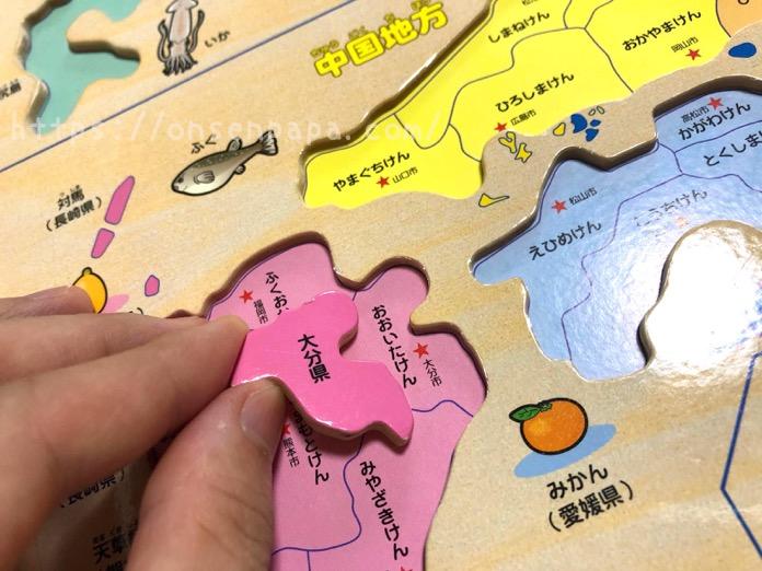 パズル 日本地図 4歳 IMG 6684