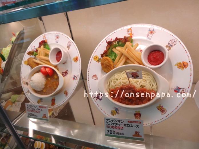 福岡 アンパンマンミュージアム 食事 DSC04015