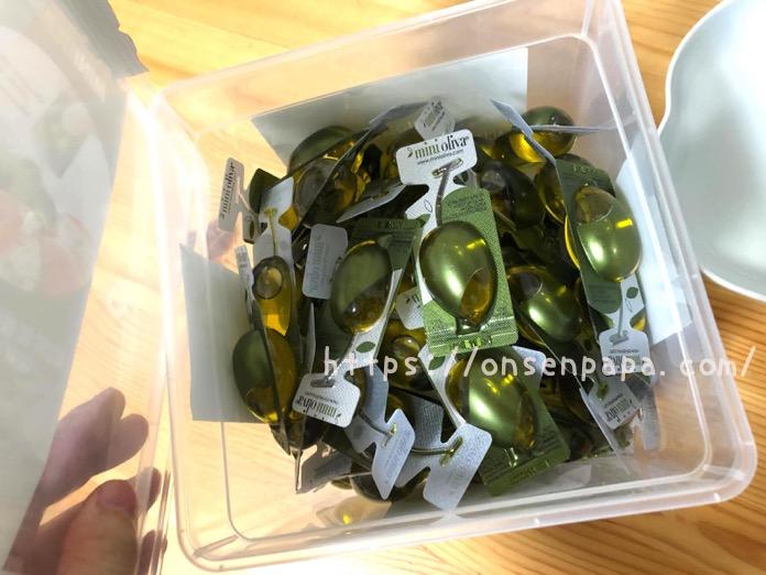 コストコ オリーブオイル 小分け  IMG 3931
