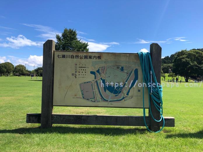 七瀬川自然公園 3歳 子連れ  IMG 5103