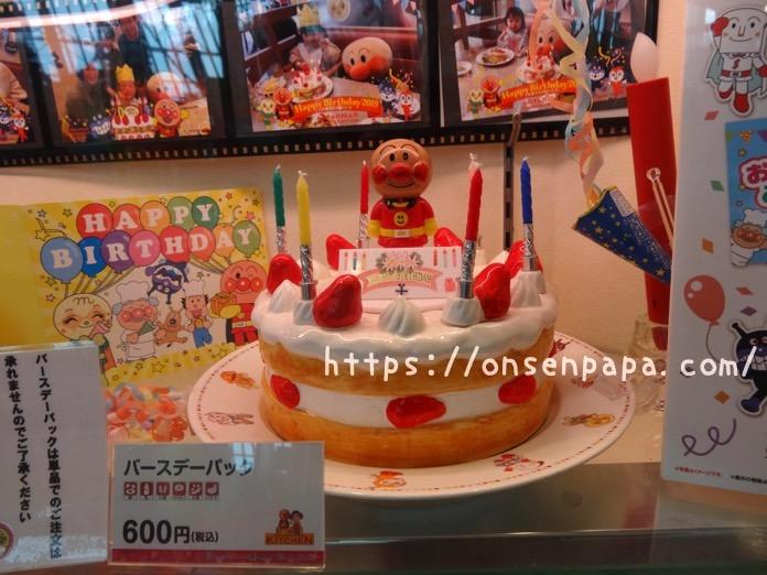 福岡 アンパンマンミュージアム 食事 DSC04023