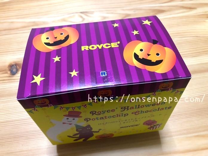 ポテトチップチョコレート ロイズ カロリー IMG 1270
