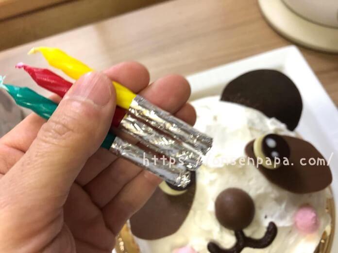 シャトレーゼ パンダちゃん ケーキ レビュー IMG 6479